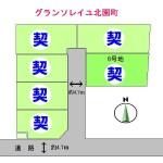 高槻市北園町 区画図