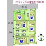 高槻市古曽部町3丁目Ⅱ期<br/>1号地(全6区画)