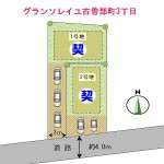 高槻市古曽部町3丁目1号地 区画図