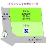 茨木市太田1丁目 区画図