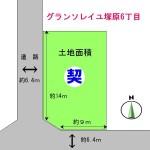 高槻市塚原6丁目 区画図